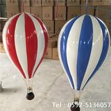decorative hot air balloons